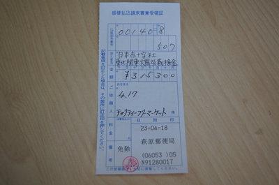 DSC05587[1].jpg